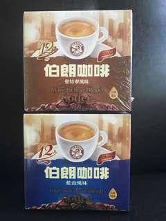 伯朗咖啡三合一即沖曼特寧風味 / 藍山咖啡 Mr. Brown Coffee