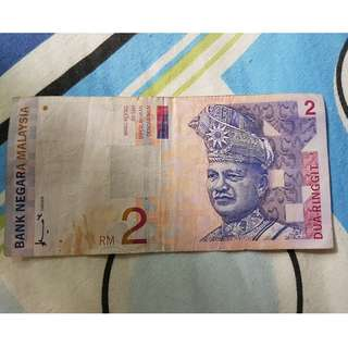Collectible Limited RM 2 note