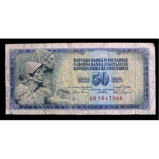 1968年南斯拉夫社會主義聯邦共和國國家銀行農工人民肖像50甸勒鈔票(三種語言)