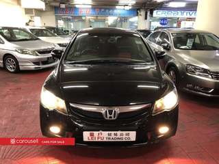 Honda Civic 2.0A Si