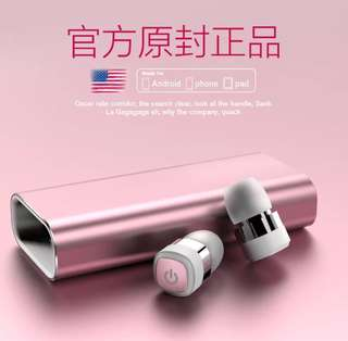 EARPIECE BLUETOOTH MINI PORTABLE CHARGES