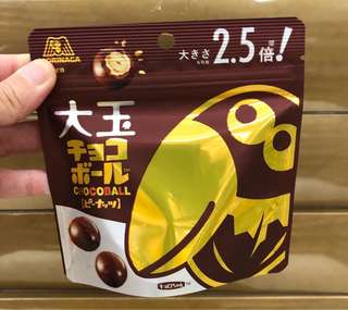 森永大咀鳥花生朱古力大粒企袋 (2.5倍)