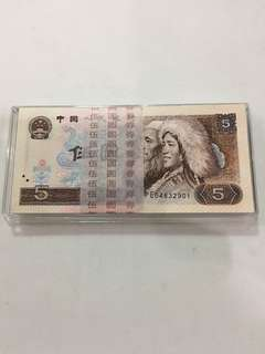 China People's Republic Four Series,Year 1980  WU YUAN 100 pcs PE 64632901 -64633000! Bank Note UNC