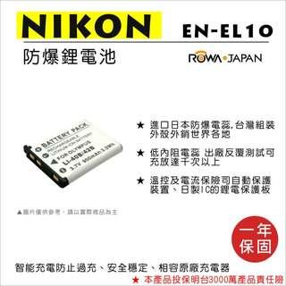 樂華 FOR Nikon EN-EL10 (LI42B) 相機電池 鋰電池 防爆 原廠充電器可充 保固一年