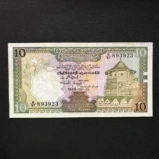 Sri Lanka 1985 10 rupees F