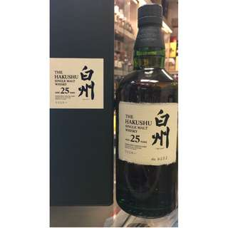 Hakushu 25 白州25年單一麥芽日本威士忌700ML