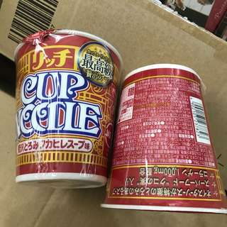 日本限定 最高級合味道杯麵    最高級魚翅味---現貨 2個起賣 HKD50(兩個)