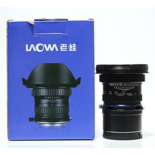 Laowa 15mm F4 Wide Macro 1:1 Lens (E-mount)