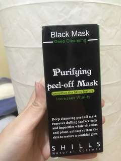 Black Mask Deep Cleansing Purifying Peel Off Mask