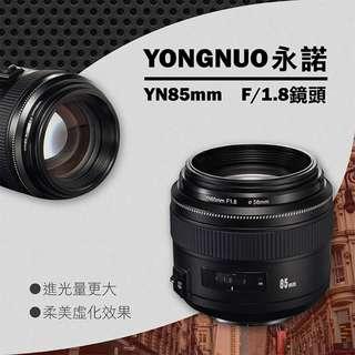 Canon用 永諾 YN85mm f1.8 定焦鏡頭 大光圈 背景虛化 支援兩種對焦模式 85mm YN85