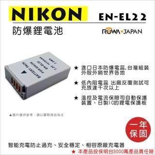 樂華 FOR Nikon EN-EL22 相機電池 鋰電池 防爆 原廠充電器可充 保固一年