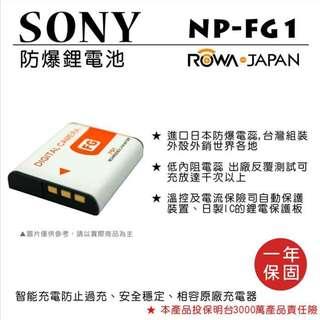 樂華 FOR Sony NP-FG1 相機電池 鋰電池 防爆 原廠充電器可充 保固一年