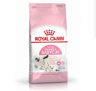 Royal Canin Mother And Baby Dry Food / Cat Food 4 kgs ( FEE 2 FEATHER TOYS)