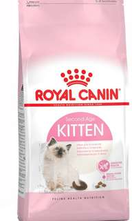 Royal Canin Kitten / dry food / Cat food 4 kgs (FREE 2 FEATHER TOYS)