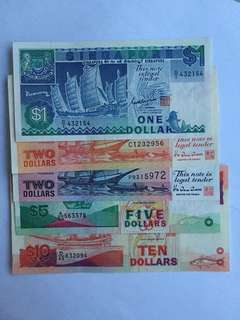 Singapore Ship Series $1 to $10 Dollar Banknote Paper HTT (05 Pcs)