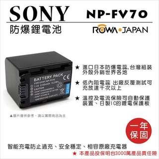 樂華 FOR Sony NP-FV70 相機電池 鋰電池 防爆 原廠充電器可充 保固一年