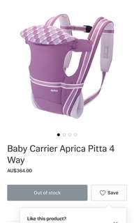 Aprica baby carrier in purple 4 way