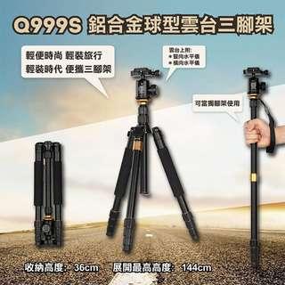 Q999S三腳架 超大球型雲台腳架 內嵌水平儀 反折三腳架 單腳架 獨腳架 鋁合金 單眼 相機腳架