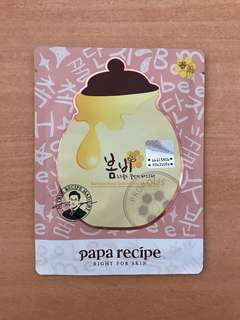 New-Papa Recipe Bombee Rose Gold Honey Mask