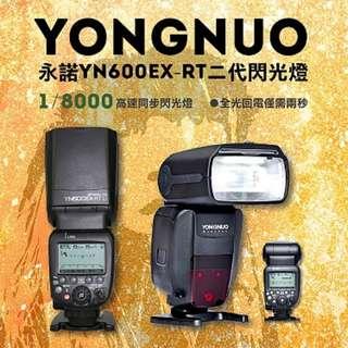 永諾 YN600EX-RT II 閃光燈 佳能 二代 類Canon YN600 EX RT 外拍離機閃燈 全新