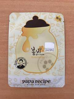 New-Papa Recipe Bombee Honey Mask