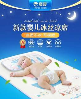 Baby Bed Mat