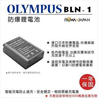 樂華 FOR Olympus BLN-1 相機電池 鋰電池 防爆 原廠充電器可充 保固一年