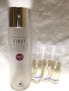 20ml Mizon First Essence