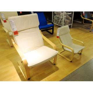 POANG Armchair Rocking Chair - 2nd Hand Pre Owned