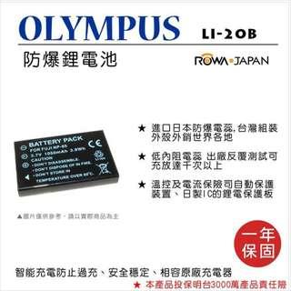 樂華 FOR Olympus LI-20B (FNP60) 相機電池 鋰電池 防爆 原廠充電器可充 保固一年