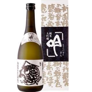 蓬莱泉 純米大吟醸 吟 清酒 Sake 酒 日本 送禮