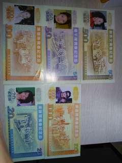 香港歌手玩具銀紙港紙 偶像紀念品 收藏品