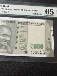 (555555)Pmg 65 EPQ Solid no new indian Rupees 500 Note
