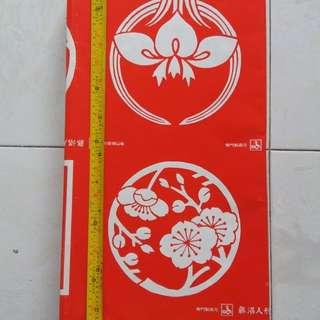 Japanese Handicraft