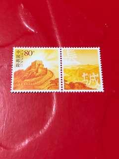中國祝願郵票-17