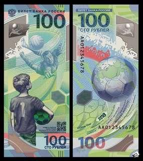 俄羅斯世界杯紀念鈔