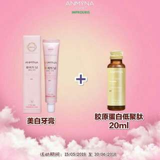 🎀Anmyna Mouthwas🎀安米娜漱口水  Buy 1 Box & Get A Bottle Of Collagen Drink For FREE Buy 2 Boxes & Get Two Items For FREE! Collagen Drink + Mint Green Tea Toothpaste   1 Box @ $21  2 Boxes @ $35