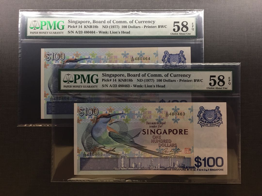 1977 SINGAPORE BIRD $100 PMG 58 EPQ X 2 RUNNING NO