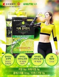 🚚 韓國代購~韓國Nutri 365青檸檬濃縮排毒粉 14入/盒