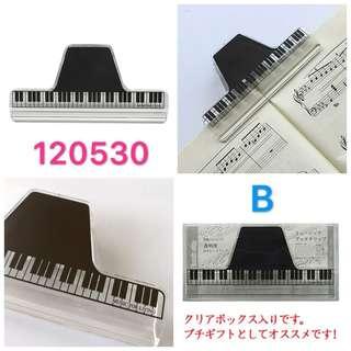 日本Music for living大譜夾盒裝, B - Keyboard 鋼琴鍵盤 big book clip Made in Japan