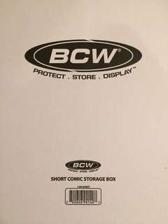 BCW Short Box