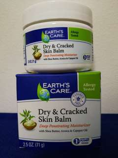 🚚 Earth's Care, Dry & Cracked Skin Balm, 2.5 oz (71 g)