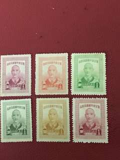 Taiwan stamps as in pictures