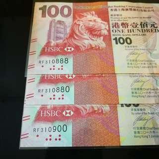 2016年 匯豐100元[UNC]  $130/張              豹子號:888