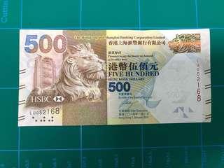 渣打銀行靚號港元鈔票500元正