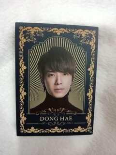 Super Junior Donghae Postcard