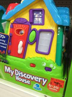 Educational musical toy
