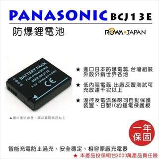 樂華 FOR 國際牌 BCJ13E 相機電池 鋰電池 防爆 原廠充電器可充 保固一年