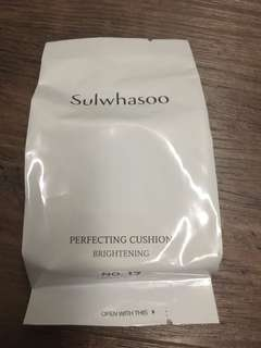 Sulwhasoo Perfecting Cushion Brightening No.17 refill