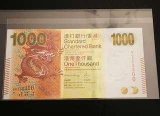 🐲渣打金龍🐲2016年 $1000                [靚號:BU333300]UNC品相